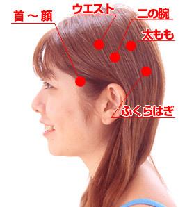way-move_no16-01_11.jpg